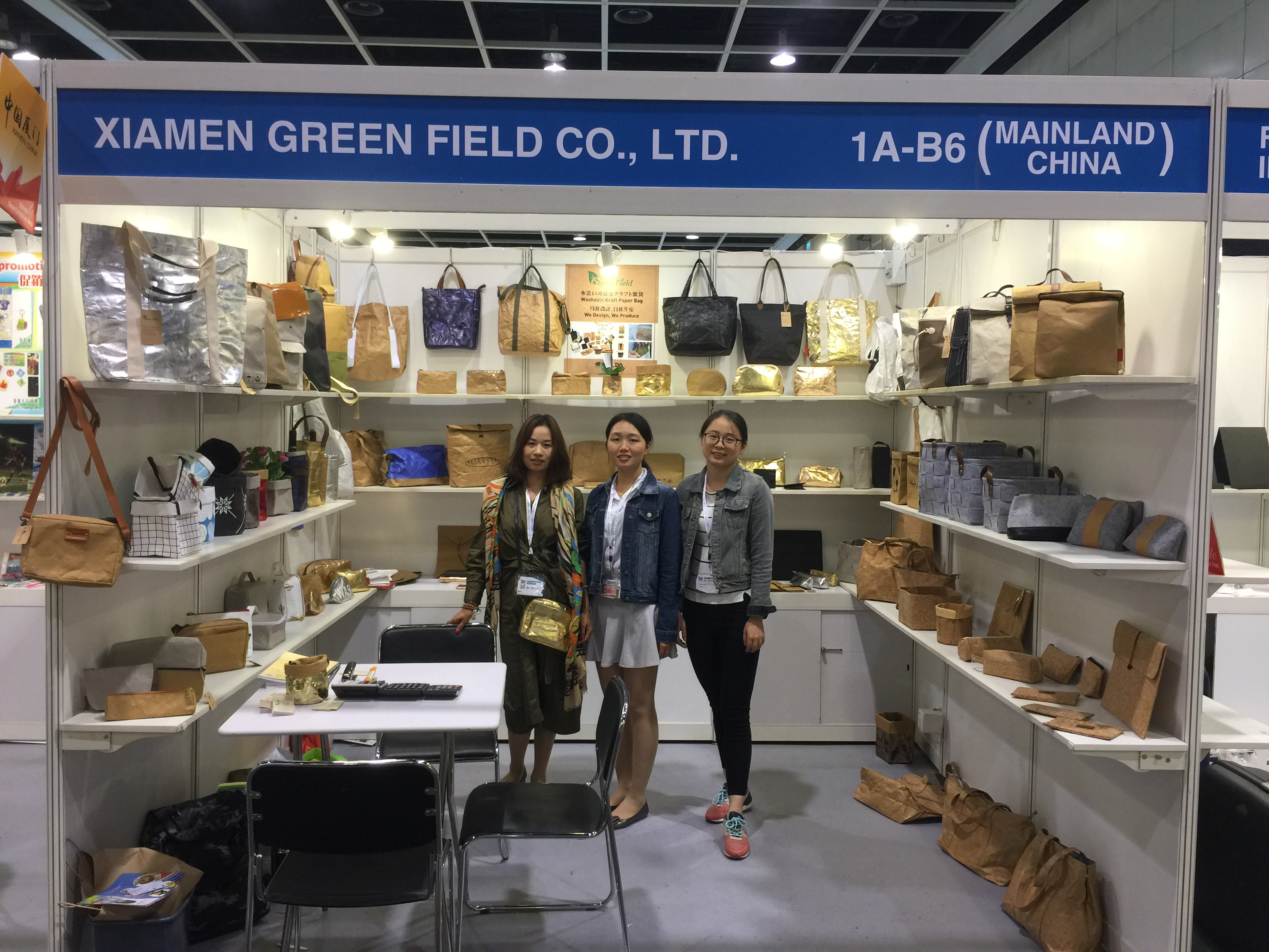 2016 Green Field Trade Fair Hong Kong Mega Show Part 1