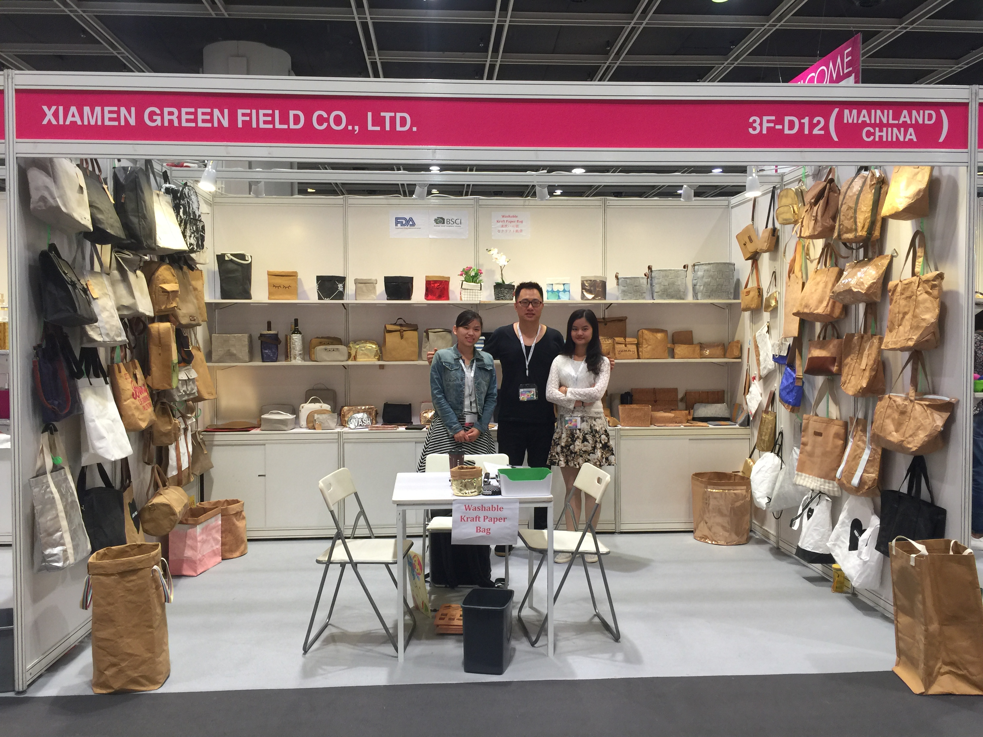 2016 Green Field Trade Fair Hong Kong Mega Show Part 2
